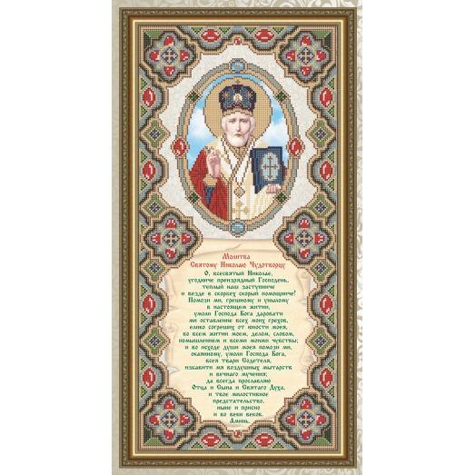 VIA-3702 Молитва к святому Николаю. Схема для вышивки бисером. АртСоло