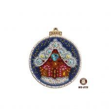 WS-070 Новогодний шар. Набор для вышивки с декоративными элементами. WoodStitch