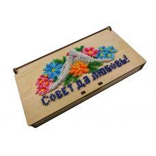 WSR-002 Коробочка-конверт Совет для любовь.  ТМ WoodStitch